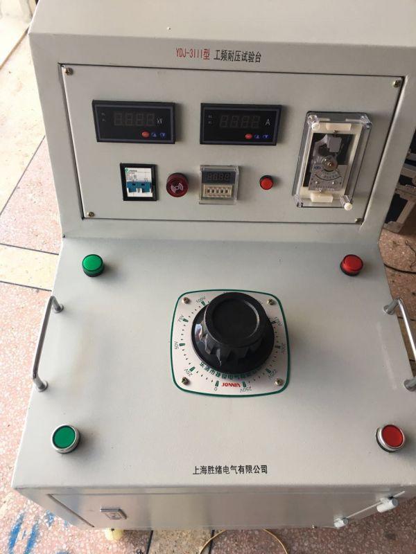 YDJ-3 III电机工频耐压试验台技格规范书