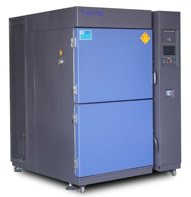 东莞元耀:冷热冲击试验箱和高低温试验箱的区别是什么